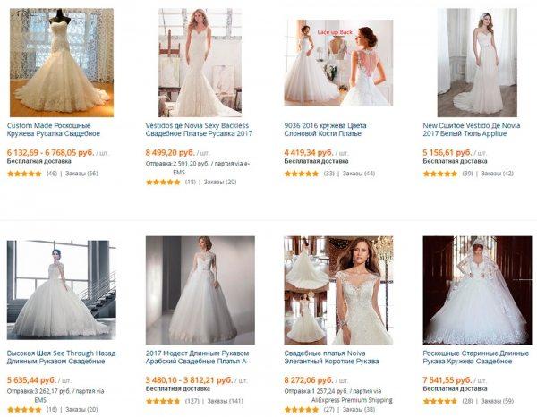 Алиэкспресс и свадебные платья