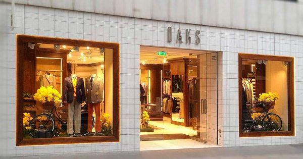 DAKS – история и стиль бренда