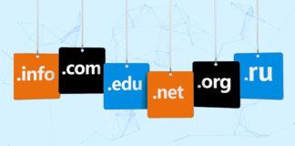 Как заказать домен?