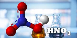 кислота азотная (нитратная)