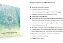 Морской фитопланктон: преимущества и применение